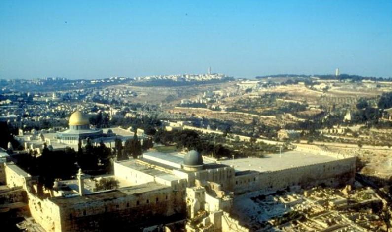 """Desde Galilea, """"el Valle de Josafat."""""""