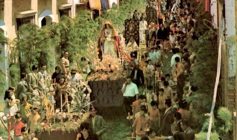 """Bonares ayer, hoy, siempre. """"El Corpus de 1973"""""""