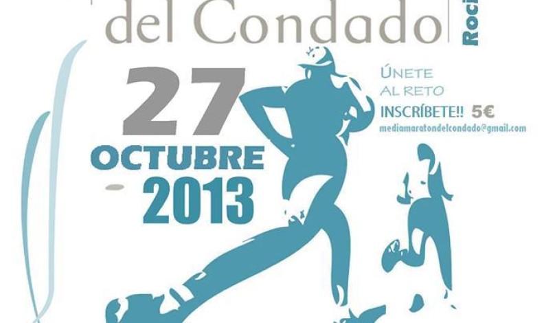 Bonares acoge la Primera Media Maratón del Condado de Huelva.