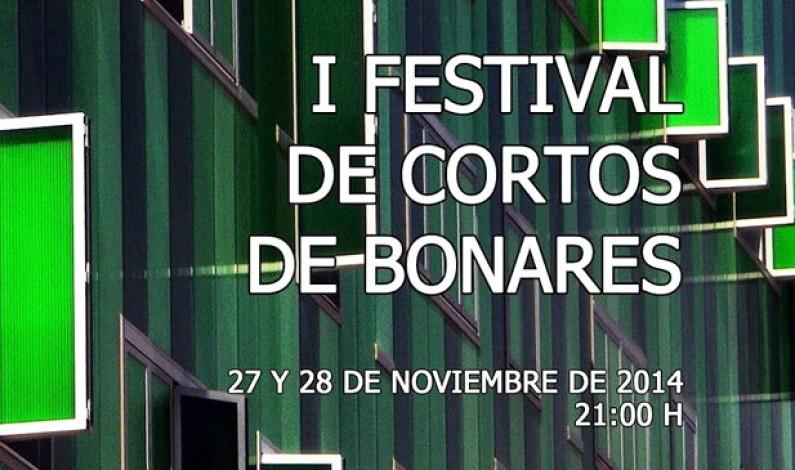 Primer Festival de Cortos de Bonares