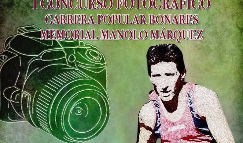 Primer concurso fotográfico Carrera Popular de Bonares, Memorial Manolo Márquez.