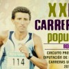 Carrera Popular de Bonares 2016 – VI Memorial Manolo Márquez.