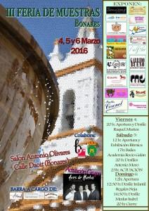 feria de muestras Bonares (2)
