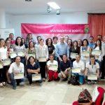 El CADE de Bonares  y el Ayuntamiento distinguen a los empresarios de la localidad.