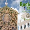 Hermandad del Rocío de Bonares, Horarios y Actos Romería 2016