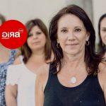 """Llega a Bonares La """"GIRA Mujeres"""": una ruta hacia el emprendimiento."""